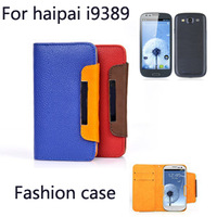 Generic luxury protective cover leather case for haipai i9389 i9377 mobile phone freeshipping