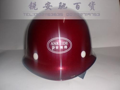 Glazed steel safety helmet safety helmet safety cap protective safety helmet(China (Mainland))
