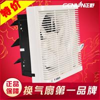free shipping Ventilation fan paiqishan wall exhaust fan silent exhaust fan