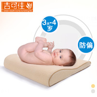 Slow rebound memory baby shaping pillow lengthen type protection child pillow