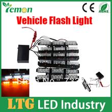 Flashing Light Vehicle