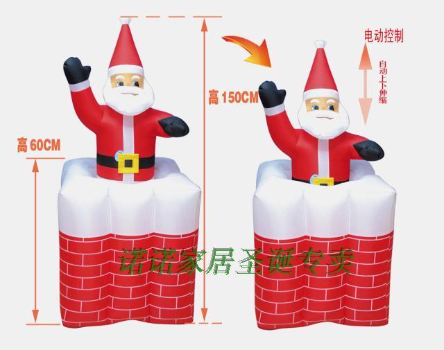 Electric inflatable Santa Claus Christmas decorations Drill chimney Santa Claus Jumping up and down(China (Mainland))