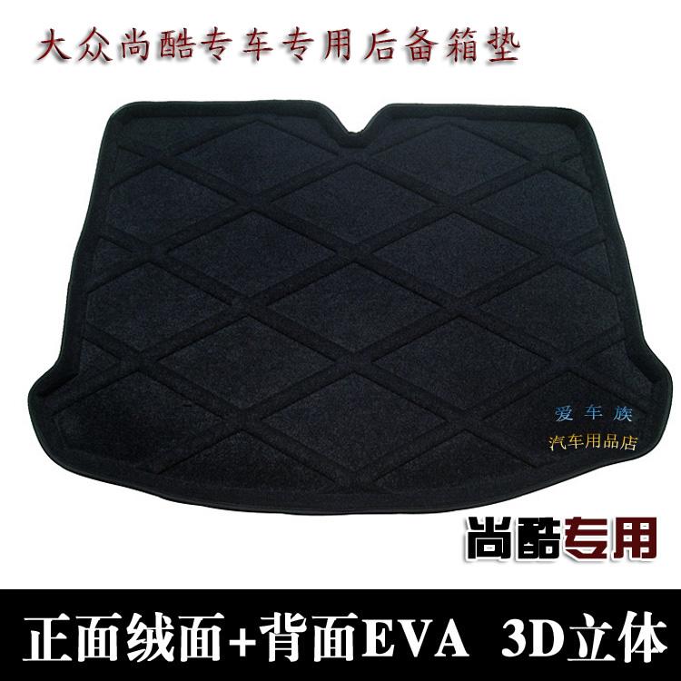 Vw scirocco special car trunk mat 3d velvet car trunk mat , pad slip-resistant waterproof eco-friendly black(China (Mainland))
