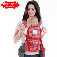 Free Shipping Baby suspenders baby four seasons breathable practical type suspenders newborn backpack bags