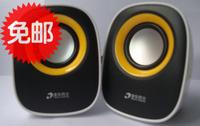 Tongfang q bass computer speaker audio speaker on the box laptop audio