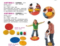 Wheel balancing tai chi plate sense training equipment tai chi balancing board