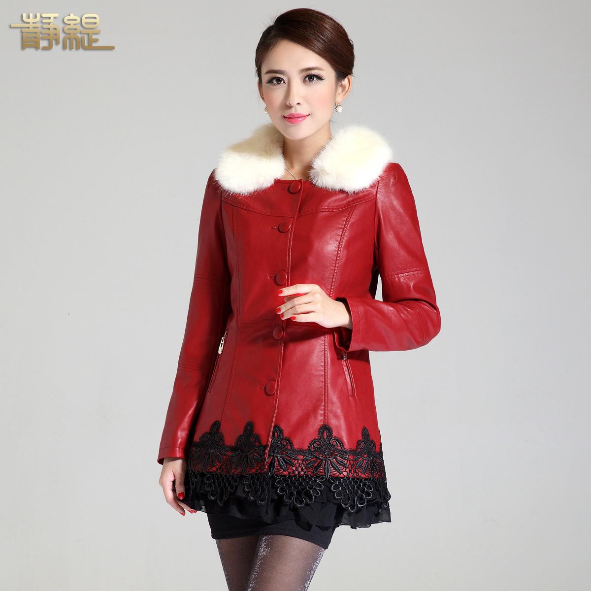 Женская одежда из кожи и замши , D1751