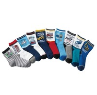 Male child baby car socks non-slip sock  cotton socks floor socks  10 pair /lot