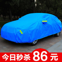 Auto car cover sun protection car cover modern elantra yuedong car cover sonata tucson ix35 car cover