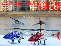 Toy Remote Control Helicopter Large Remote Control