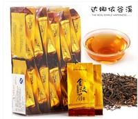 Free shipping Organic Golden Bud 200g,2box/Lot 100g/box jin jun mei Black Tea green food health chinese tea , Congou black tea
