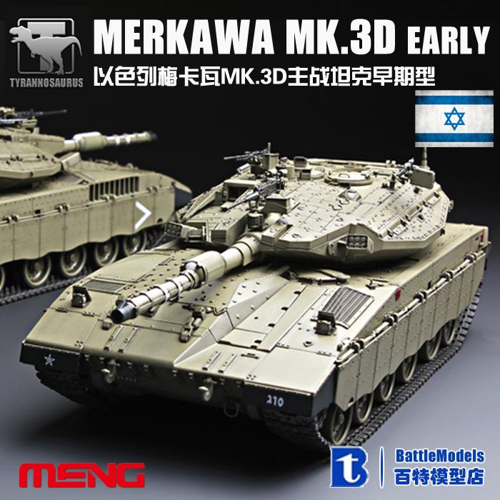 Plastic Models Tanks Model Tank Plastic Model