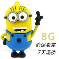 Gift waterproof cartoon usb flash drive 8g milk 2 usb flash drive small