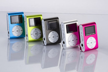 screen mp3 player price