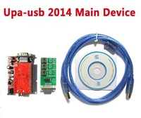 2014 Latest Version UPA USB V1.3 Programmer Upa-usb 2014 V 1.3 ( Only with Main Device ) - TOP Quality