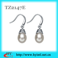 free shipping 925 silver fashion jewelry by H&Y,2pcs aaa pearls drop earrings with hook chirstmas birthday ckassic gift TZ2147E
