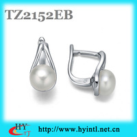 free shipping sterling silver fine jewelry,genuine AAA big pearls stud earring with english lock ,classic present TZ2152EB