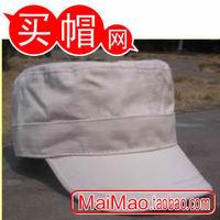 reima Royal lassie military hat baseball cap