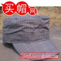 reima Royal lassie baseball cap military hat