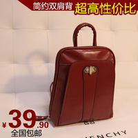 Bags 2013 preppy style backpack female brief fashion women's handbag autumn backpack