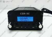 5W stereo FM Transmitter (1W ~ 5W power conversion ) Stereo FM Transmitter CZH-5C