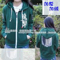 Giant thickening fleece sweatshirt zipper pullover hoody lovers clothes  shingeki no kyojin attack on titan cosplay