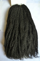 "Wholesales-FreeShipping synthetic hair weave synthetic braiding hair JAMAICAN WVG 12"" 2# 8pcs\lot"