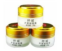 Qian Li Aloe Whitening & Freckle Removing Cream 20g