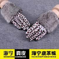 Leather gloves female genuine leather gloves rabbit fur gloves leopard print gloves thick