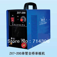 ZX7-200 IGBT small household   welding machine single phase AC220V ,protable inverter welder mma arc zx7 stick welder