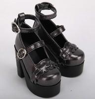 1 / 4 bjd doll sd doll black high shoes