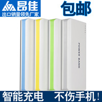 Mobile power general powerbank 20000mah charge treasure 20000mah portable