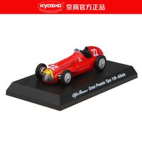 Kyosho 4 alfa romeo gran premio159 small alloy car model free shipping