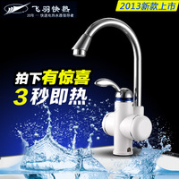 Remiges kdr-10e series electric heating faucet fast electric heating