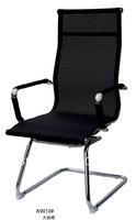 2014 new modern office chair chrome bungee health computer chair furniture