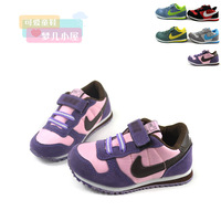 2 autumn new arrival children shoes boys shoes female child breathable genuine leather net fabric casual shoes child sport shoes
