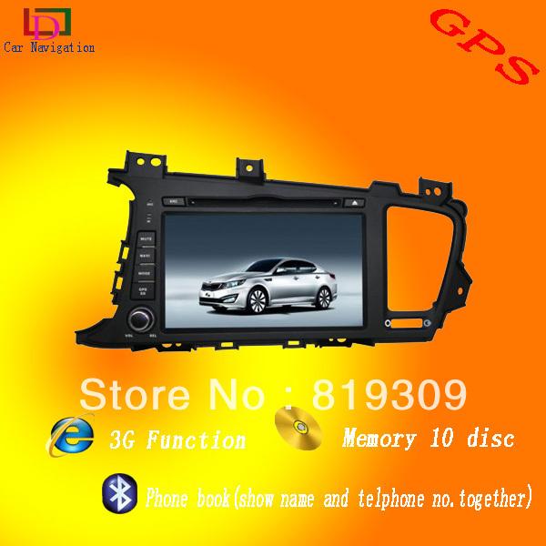 8 inch car audio gps dvd for kia K5(China (Mainland))