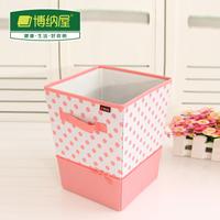 Boehner book oxford fabric storage box cosmetics storage box finishing box books storage box