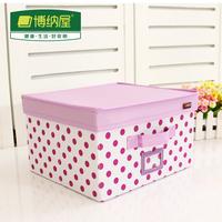 Boehner Large oxford fabric storage box finishing box clothing shirt storage box