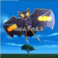 Wholesale bonanza kite store all serging bats 135 * 85 black red kite random shipment