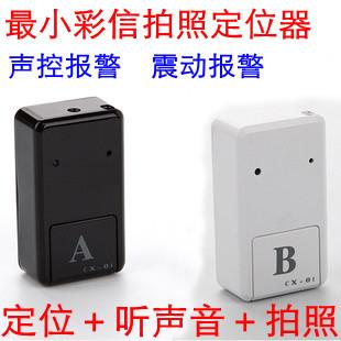 Mini gps locator tracking device child tracker(China (Mainland))