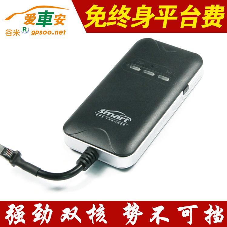 Gt02a motorcycle gps locator car gps tracker anti-theft gps tracker locator(China (Mainland))