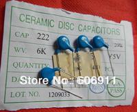 500PCS / LOT 6KV 6000V 222PF 2200PF 2.2NF 0.0022UF 222 222M High Voltage Ceramic Capacitor