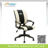 Acrofine Executive Office Chair AOC-8006