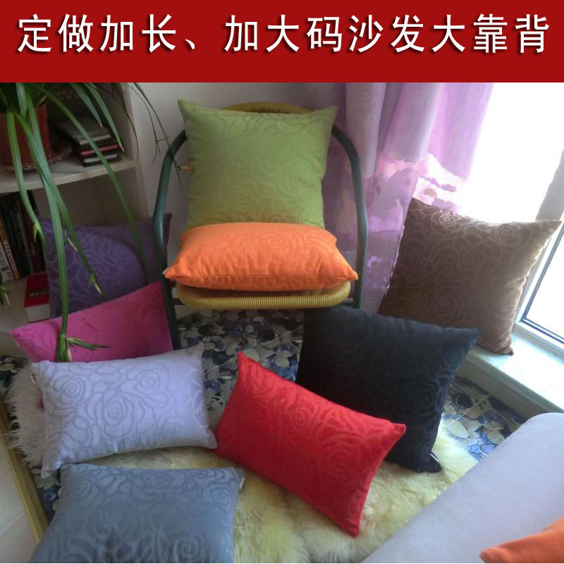 Customize personality measurement sofa set cushion ofhead big roll cover plus size pillow(China (Mainland))