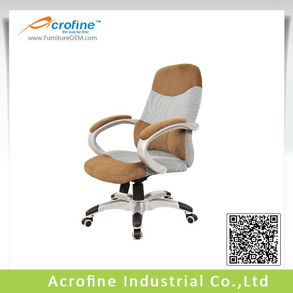 tecido excutive cadeira de escritório AOC8114(China (Mainland))