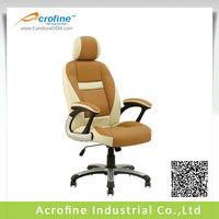 Acrofine AOC-8088 office chair with headrest