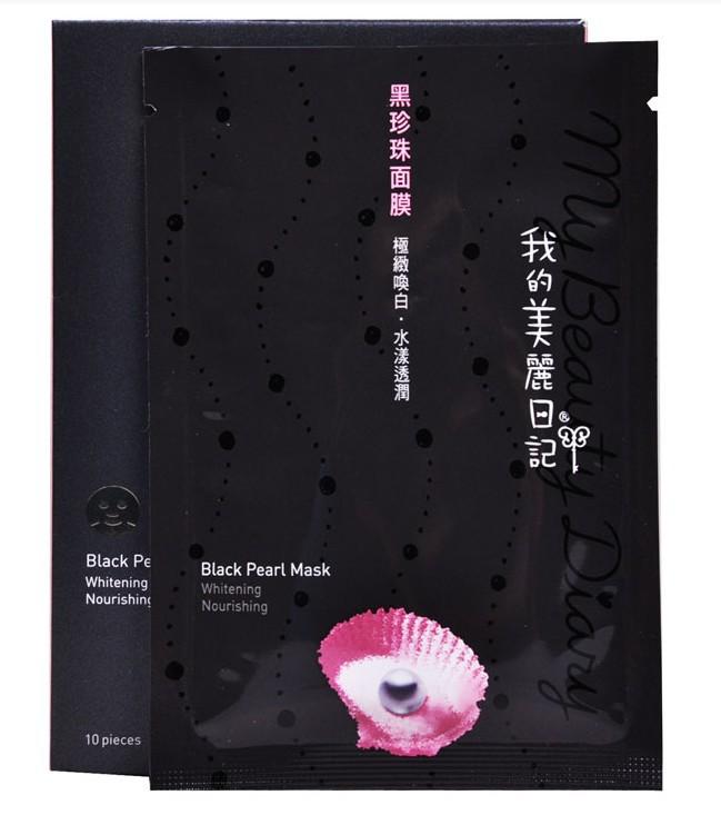 free shipping my beauty diary black pearl mask High efficiency water saturation The Ultimate Moisturizing moisturizing whitening(China (Mainland))
