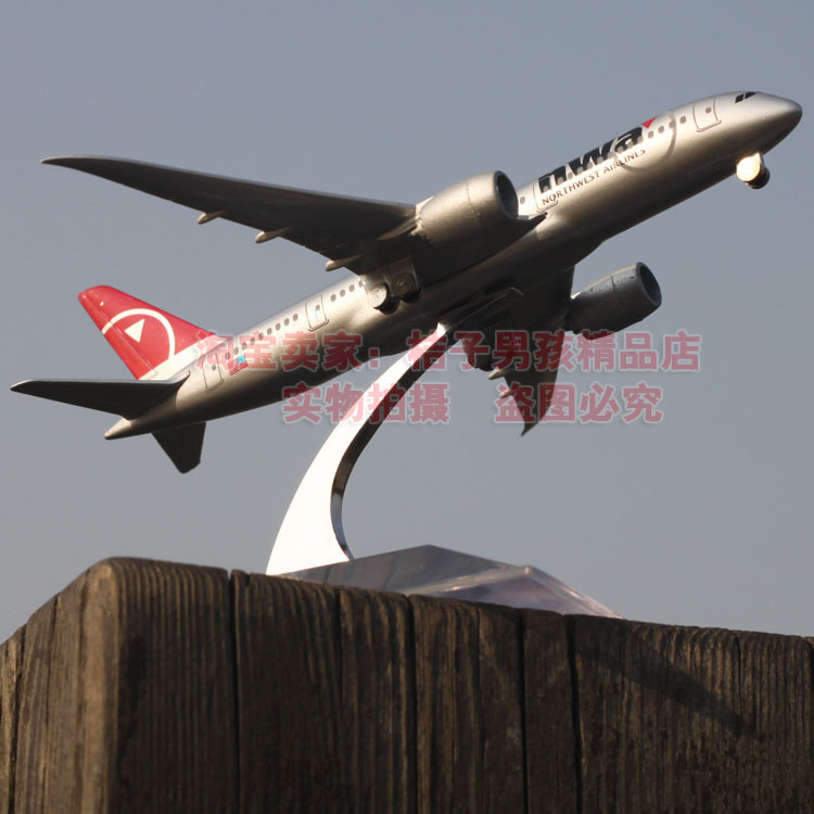 16cm The new Northwest Airlines Boeing B787 aircraft simulation model - metal alloy model vehicle toy airplane aviation model(China (Mainland))