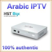 2013 Arabic IPTV Box Television network receiver 352 Channel  Free shipping DHL Fedex IE 3 ~7 days